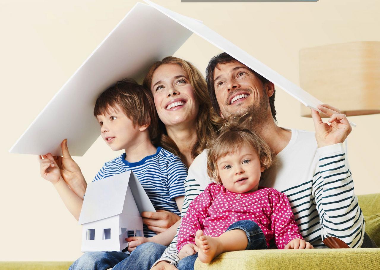еще социальная ипотека молодым семьям них