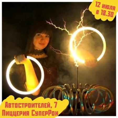 "Фестиваль ""ТРЕМОЛО"""