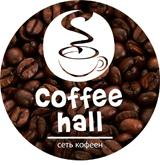Coffee Hall