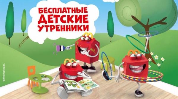"""Детский утренник """"История овощей и фруктов"""""""
