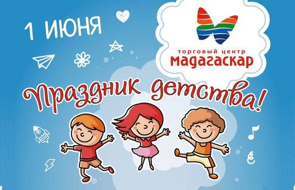 Центр семьи новогодние подарки автозаводский район
