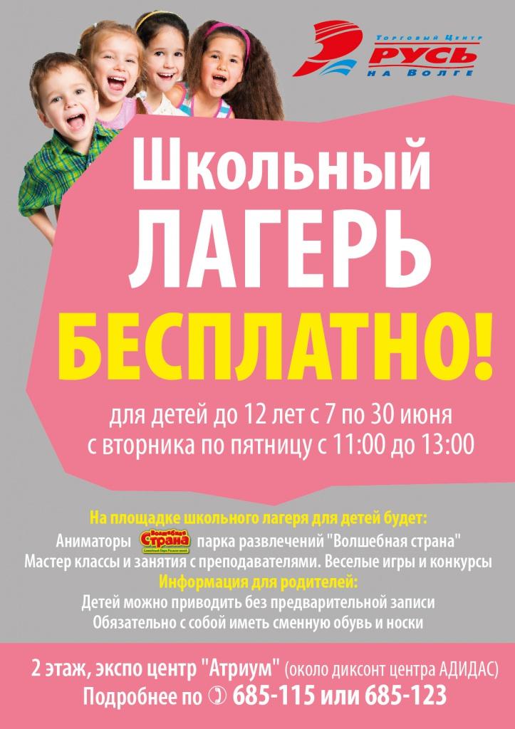 Учебник Онлайн По Краеведению Тольятти