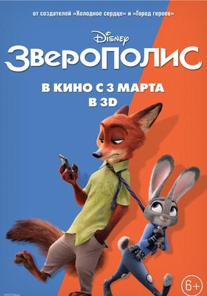 «Тольятти Кино В Мадагаскаре» — 1999