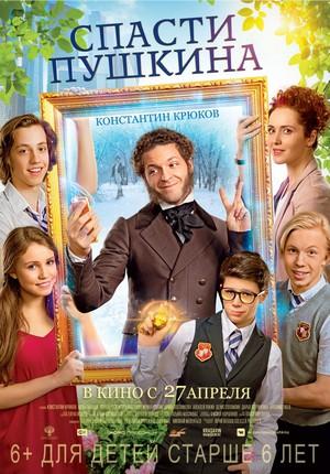 «Кино Тлт Ру Тольятти» — 2010
